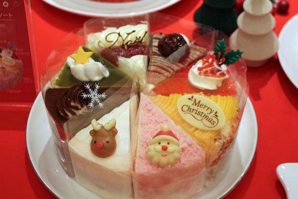 「8つのクリスマスアソート」(3300円)。ラズベリー、渋栗のショート、チョコストロベリー、マロンショート、いちごミルク、レアチーズ、チョコレート、抹茶のケーキがセットに