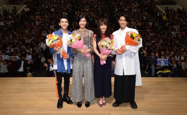 イベントに泉澤祐希、佐久間由衣、有村架純、磯村勇斗(左から)が出席した