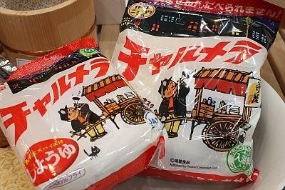 左が食べる袋麺で、右側が「カップニューヨクチャルメラ袋麺」