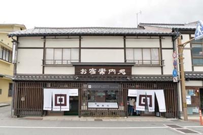 宿泊先の宿に荷物を届けてくれるサービスが/城崎温泉旅館案内所