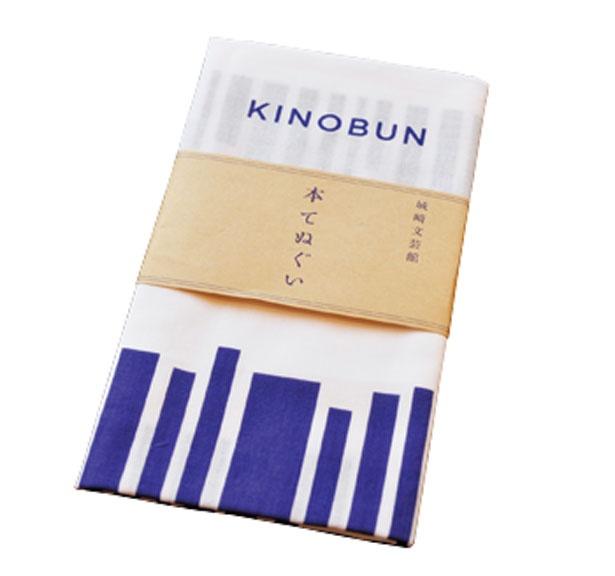 「本てぬぐい」(1000円)/城崎文芸館 KINOBUN