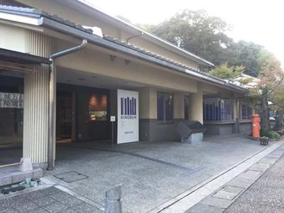 2016年に大幅にリニューアル/城崎文芸館 KINOBUN