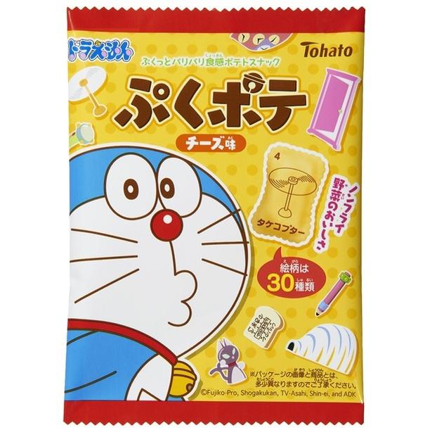 【写真を見る】「ドラえもん ぷくポテ チーズ味」(参考小売価格・税抜50円)