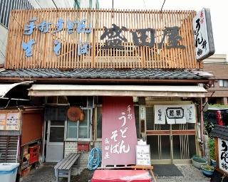 現在の店が建てられたのは1954(昭和29)年。今もその当時の雰囲気を留めている