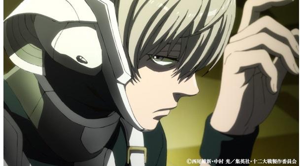 本日放送!新アニメ「十二大戦」第1話の先行カットが到着