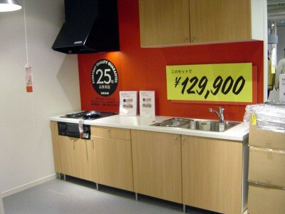シンクなどキッチン一式がイケアでは最低12万9900円と格安(IKEAポートアイランド)
