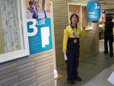 IKEA鶴浜では、3LDKの住宅を再現したショールームが登場