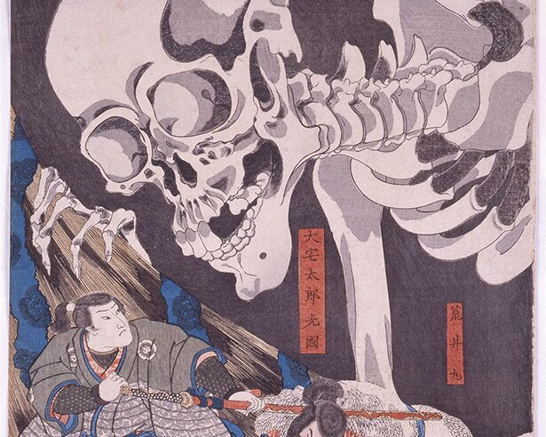 """災いは""""妖怪のせい""""だった!?日本古来の妖怪絵巻が三重県明和町に大集結!!"""