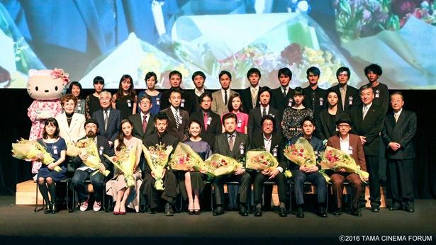 2016年の「TAMA映画賞」授賞式。三浦友和、オダギリ ジョー、 小泉今日子、蒼井優、松岡茉優ら豪華メンバーが登壇した