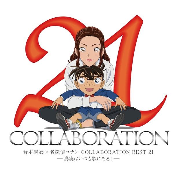 倉木の「渡月橋 ~君 想ふ~」がテレビアニメのエンディングに起用された