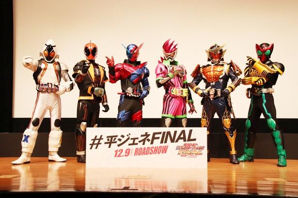 「仮面ライダー平成ジェネレーションズFINAL」に登場するライダーたちが勢ぞろい