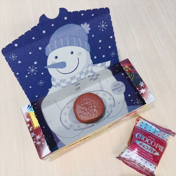 【写真を見る】フォトジェニックな内蓋は必見!「#冬のチョコパイ」でSNSに投稿してみて!