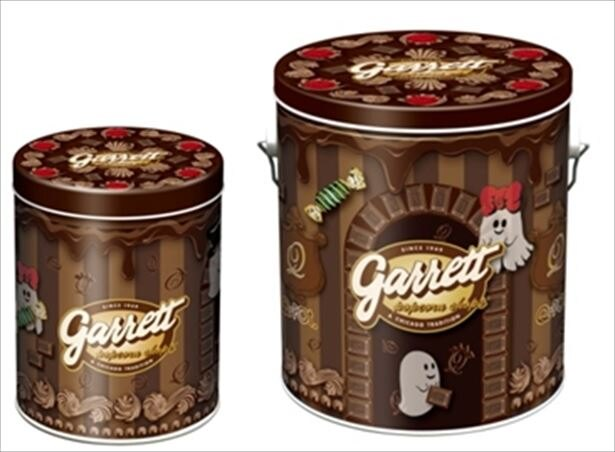 【写真を見る】限定缶はハロウィン仕様のデザイン