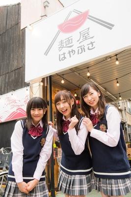 名古屋駅西銀座商店街にある店に到着したメンバー