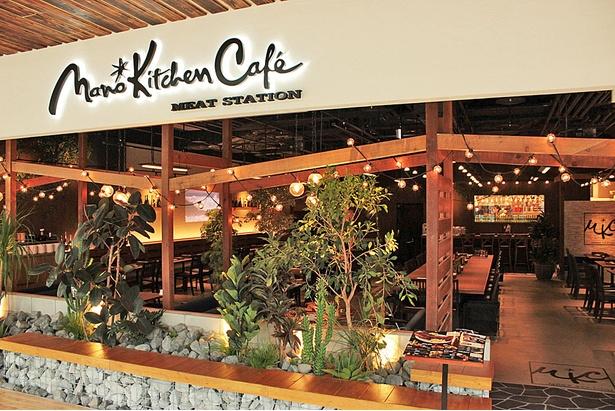 ハワイアンバル「Mano Kitchen Cafe」