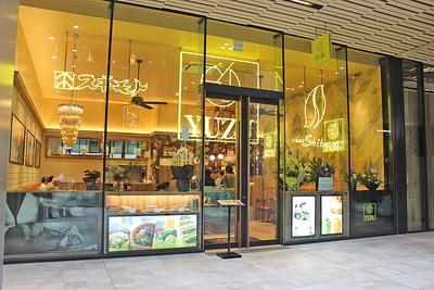 「シェ・シバタ」と「肉のスギモト」のコラボ店「YUZU Cafe」