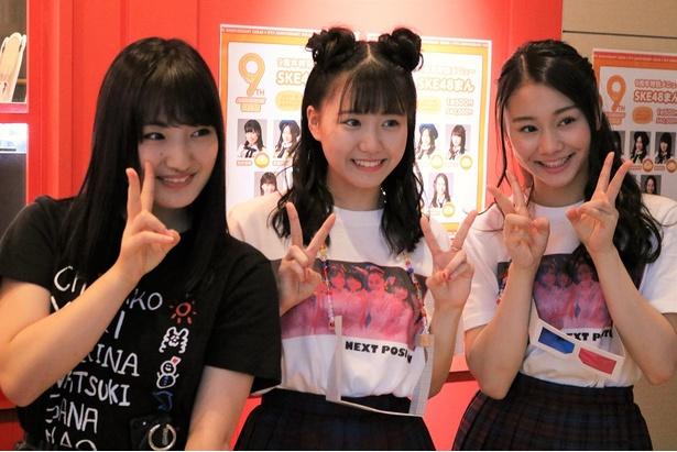 「コラボレーション・カフェ CoLaBoNo」で「SKE48まん」の販売を行った高塚夏生、高寺沙菜、松本慈子(写真左から)