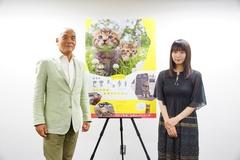 「コトラの赤ちゃんに寄り添う気持ちで」吉岡里帆がネコ映画で初ナレーション&ネコ愛を発揮 height=