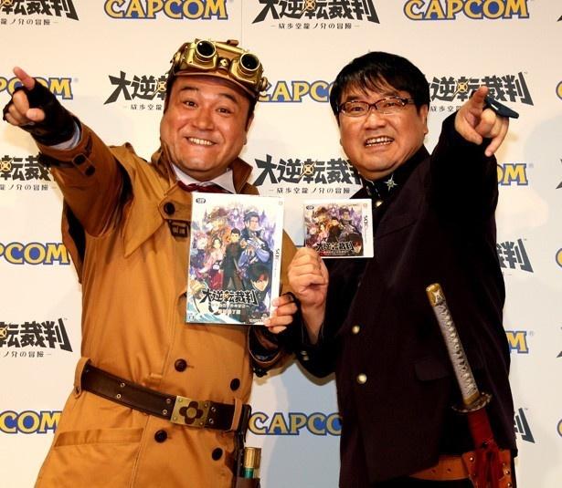 【写真を見る】ドアがたくさんある」など部屋の様子を実況していた山崎弘也(写真左)