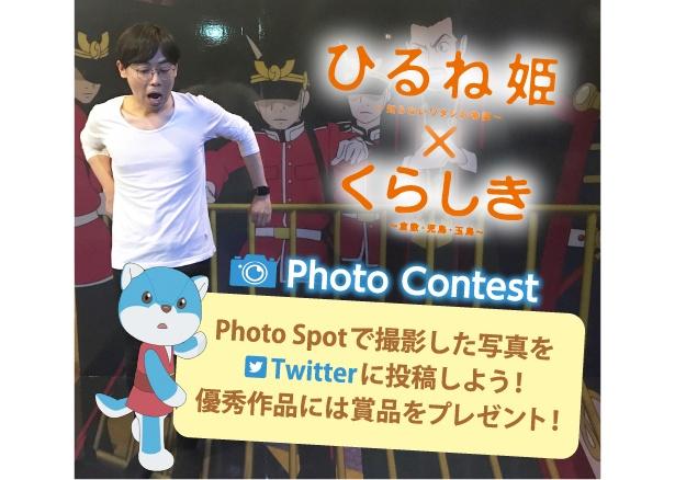 映画「ひるね姫」のフォトラリーキャンペーンが作品の舞台・倉敷で公開中!