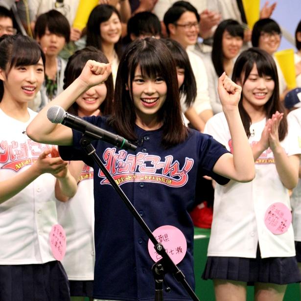 AKB48チーム8関東メンバーの冠番組「AKB48チーム8のKANTO白書 バッチこーい!」は10月8日(日)スタート