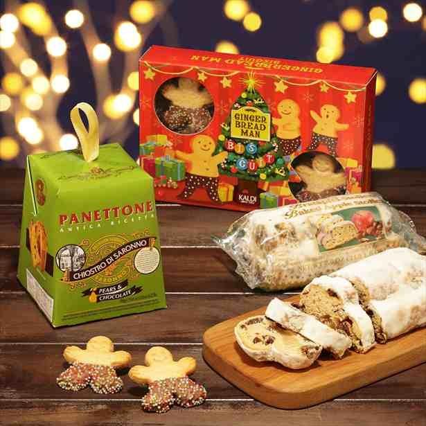 【写真を見る】かわいらしいパッケージのお菓子はパーティーにもぴったり