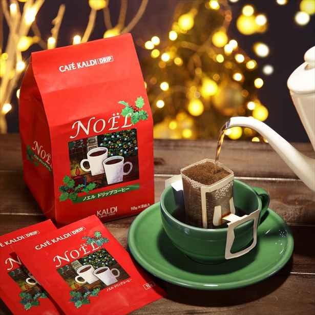 甘いお菓子と相性ピッタリのクリスマス限定コーヒー