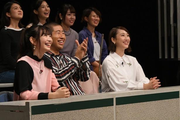 【写真を見る】(写真左から)岡本夏美、澤部佑、松井玲奈も藤本が語る衝撃の持論に仰天!