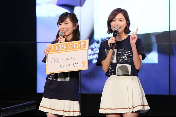 9周年記念トークショー。1期生の松井珠理奈&大矢真那(写真右から)