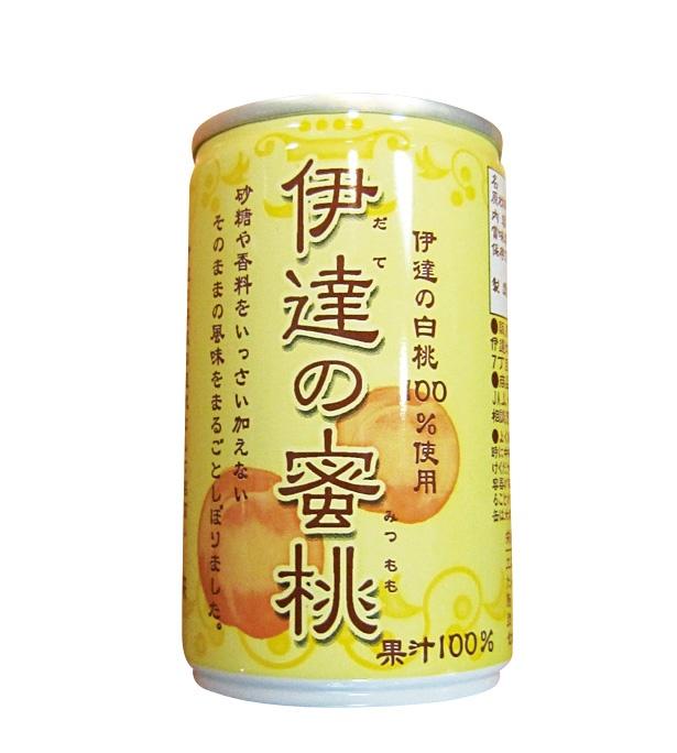 砂糖や香料不使用で、桃そのものの風味が楽しめる「伊達の蜜桃」(170円、160g)