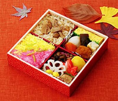 紅葉弁当(1折1050円、各日10折限定)