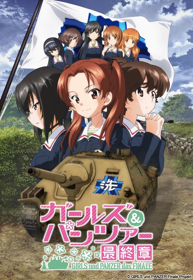 杏、柚子、桃の前・生徒会チームがフィーチャーされたキービジュアル。3人の存在が物語の重要なカギに!?
