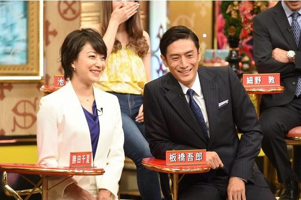 「監獄のお姫さま TBS 第1話」的圖片搜尋結果