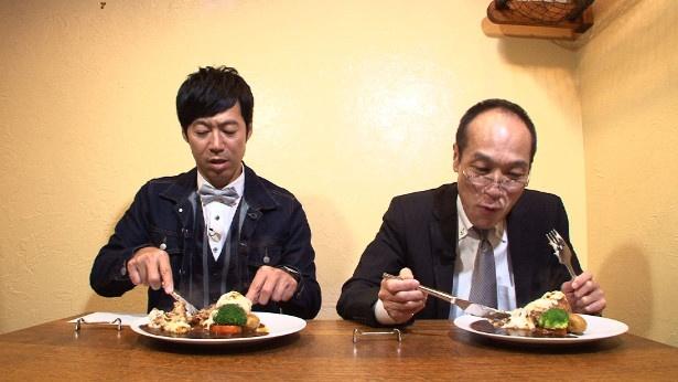 東国原英夫と東貴博が禁断の本音で食リポに挑戦!! 辛口評価を連発