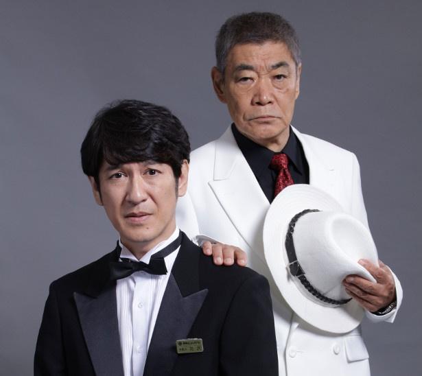 【写真を見る】田中直樹演じる「連れてこられた支配人」とヤクザの親分役の柄本明