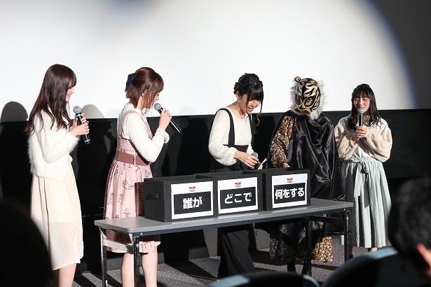 西連寺亜希とよく似た声と服装をした、アキタイガー二世(写真右から2番目)がエチュード対決を進行した