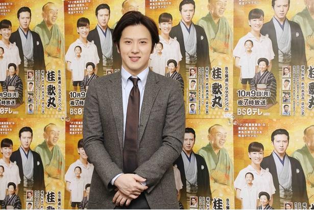 「BS笑点ドラマスペシャル 桂歌丸」の主演を務めた尾上松也