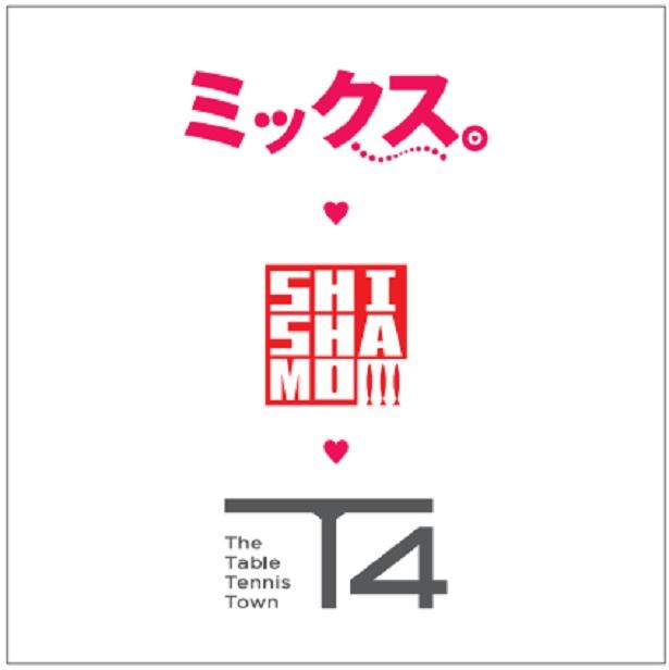 コラボカフェはT4 TOKYO内にある卓球レストラン「THE RALLY TABLE(ザ ラリーテーブル)」にて開催する
