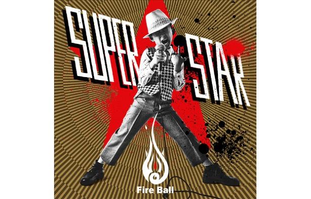 7/30(水)に新曲「SUPERSTAR」をリリース!