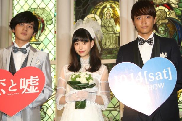 『恋と嘘』のイベントに登壇した森川葵、北村匠海、佐藤寛太