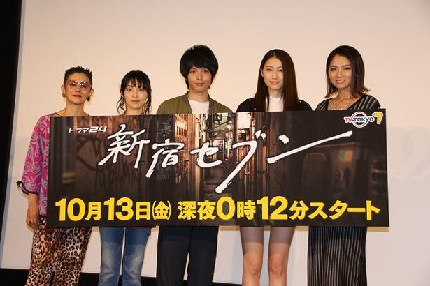 「新宿セブン」会見に登壇した(左から)夏木マリ、家入レオ、中村倫也、大野いと、野波麻帆