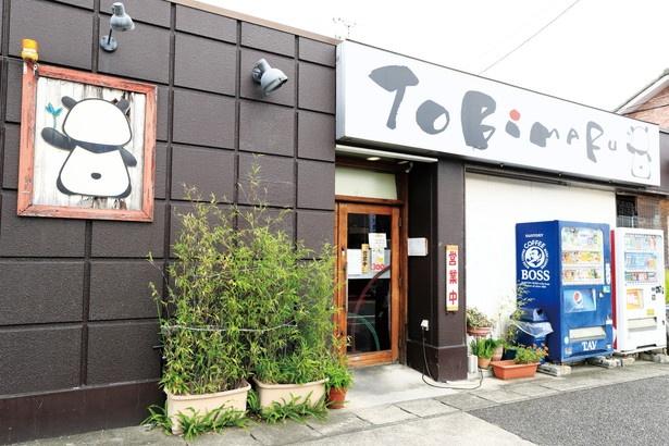 「TOBiMARU -TAIWAN SIO-」は、座敷もあるのでゆっくりくつろげる