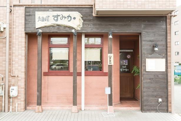 「麺屋 すみか」は、不定期で登場する限定麺も人気