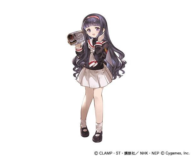 「グラブル」×「CCさくら」コラボ開幕!SSRキャラさくら&SSR召喚石ケロちゃんが登場!