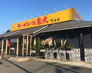 """【名古屋】ラーメン界の""""東大""""!?徳島ラーメンの人気店が東海初上陸!"""