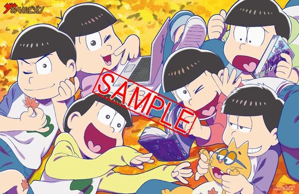 「おそ松さん」×「週刊ザテレビジョン」がスペシャルコラボ! 6つ子がレモンを持つ「ザおそ松ビジョン」企画を実施!
