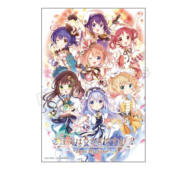 「ごちうさ」のチケットホルダー付きキャラ別前売り券第2弾が好評発売中!