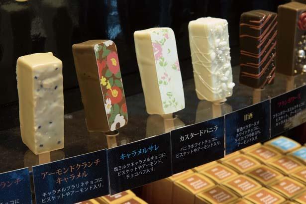「スティックショコラ」(1本540円)も人気/ベル アメール 京都別邸 銀閣寺店