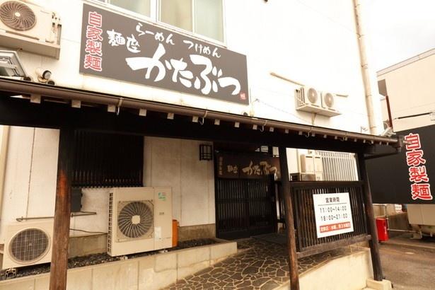 岐阜の「白神」で修業を積んだ店主が営む「麺座 かたぶつ」(愛知県瀬戸市)