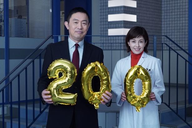 「科捜研の女」(テレビ朝日系)が放送通算200回へ!